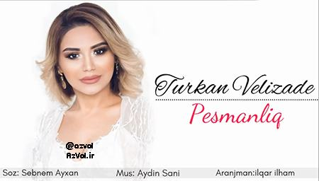 دانلود آهنگ آذربایجانی جدید Turkan Velizade به نام Pesmanliq
